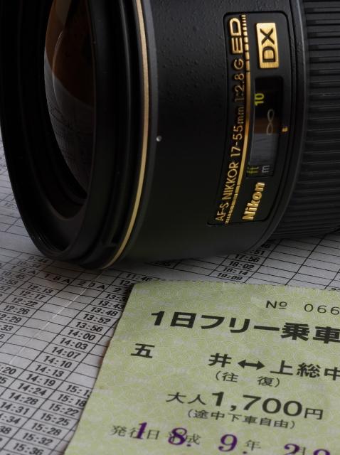 f0018464_19491.jpg