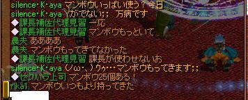 d0072669_050745.jpg