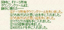 f0070573_17495120.jpg