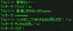 c0056384_14204255.jpg