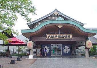 大江戸温泉物語_b0038585_952364.jpg