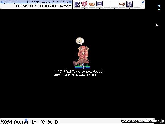 a0087686_16372134.jpg