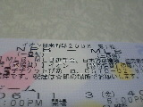 b0048998_027816.jpg