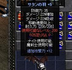 d0077013_11212919.jpg