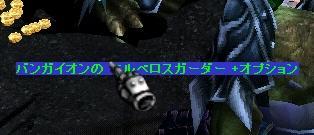 d0077013_11335213.jpg