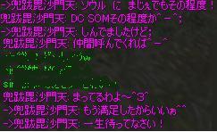 f0079719_525273.jpg