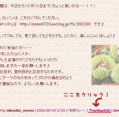 f0017329_1250273.jpg