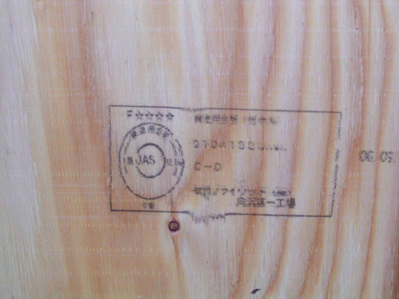 b0101136_17305968.jpg
