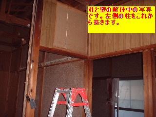 f0031037_19494356.jpg