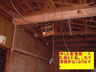 f0031037_19503175.jpg