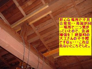 f0031037_1950398.jpg