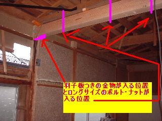 f0031037_1950730.jpg