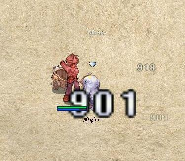 a0081238_1755198.jpg