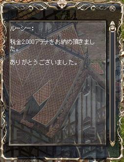 f0028938_2434178.jpg