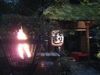 結婚記念日@高尾「うかい鳥山」その一_c0060651_0263173.jpg