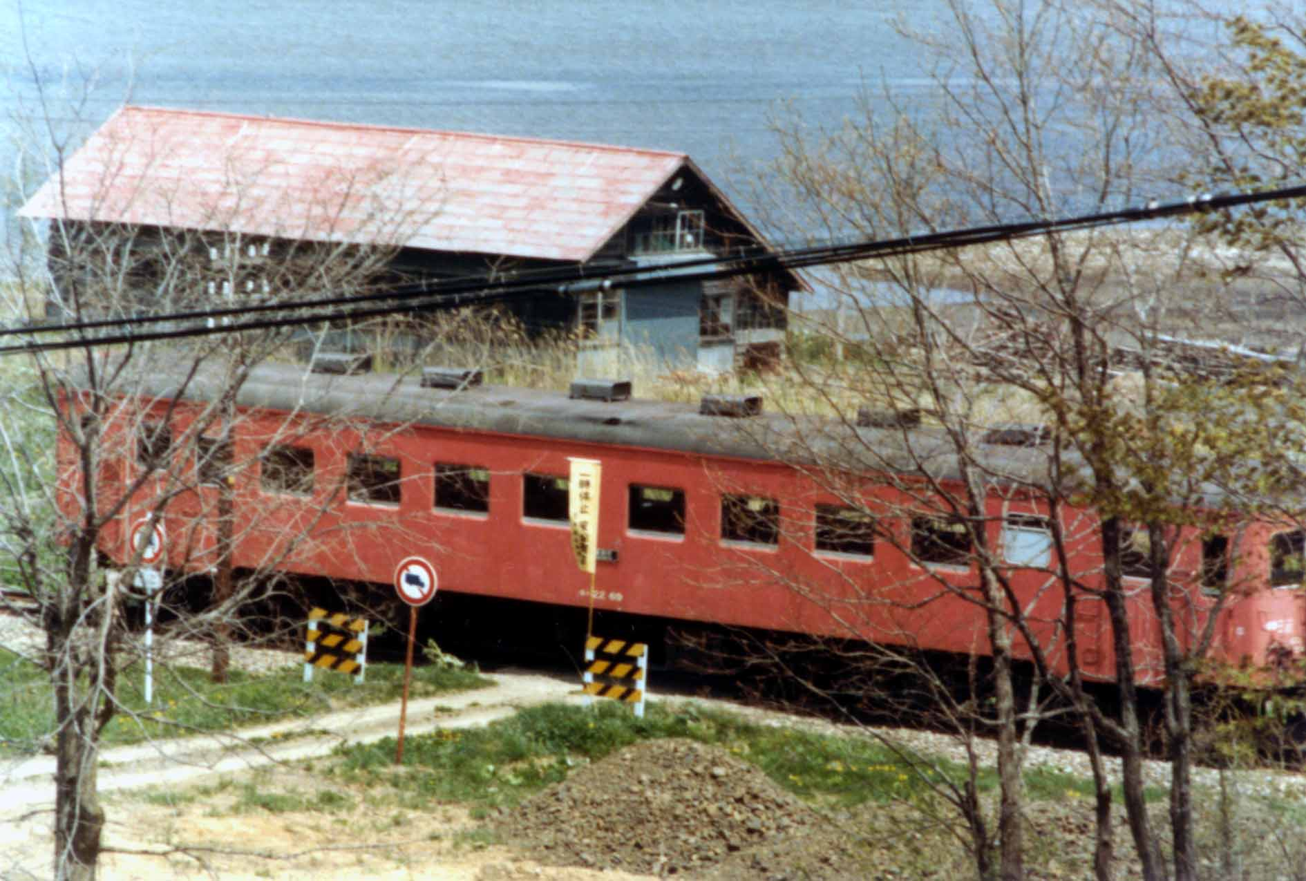 キハ22 69 湧網線 '80 : バス、...