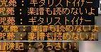 d0087263_21325626.jpg