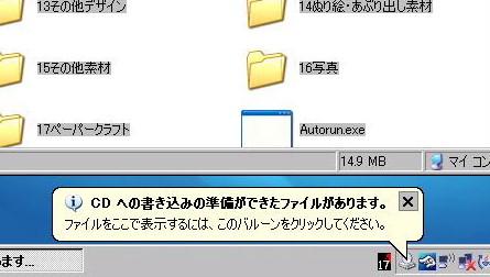 f0070279_0281619.jpg