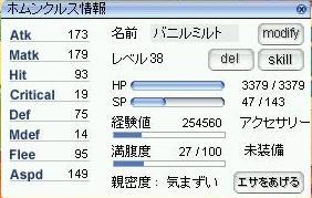 a0065485_1816827.jpg