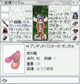b0032787_021714.jpg