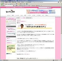 b0045900_17332497.jpg
