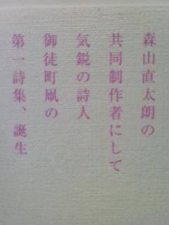 「人間ごっこ」_f0082612_175753.jpg