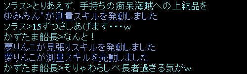 f0029614_1645868.jpg