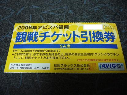 a0011018_2105910.jpg