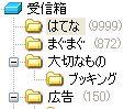 d0044418_20421569.jpg