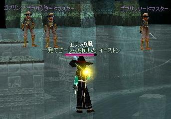 f0048418_8474621.jpg