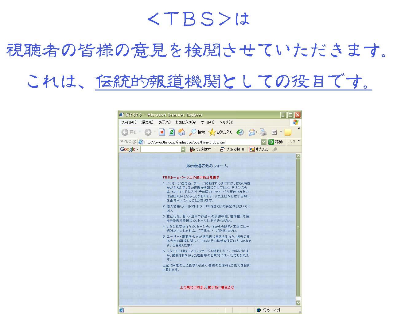 f0048730_1927830.jpg
