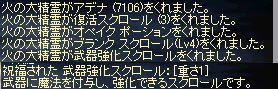 f0070833_0475429.jpg
