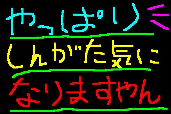 f0056935_18513244.jpg