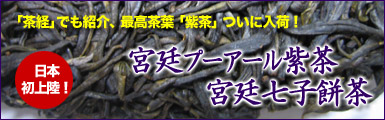 f0070743_742149.jpg