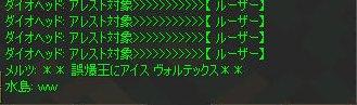 d0080448_7395326.jpg