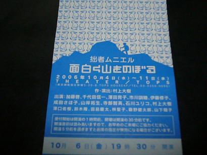 b0096150_20113531.jpg