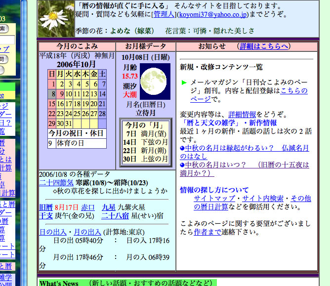 a0031363_1540154.jpg