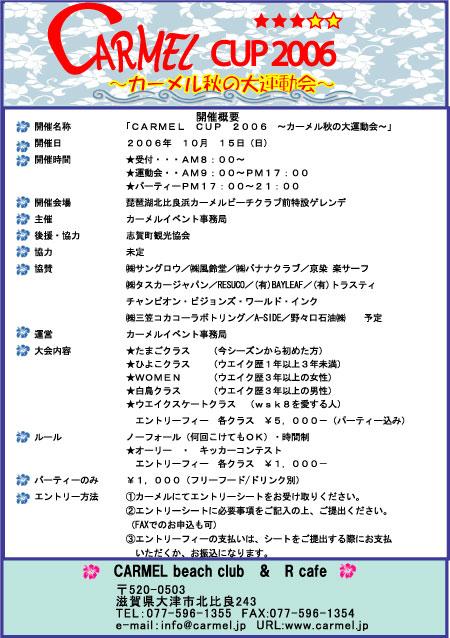 d0053974_0284932.jpg