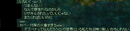 c0046076_2305949.jpg