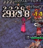 e0065378_61117100.jpg