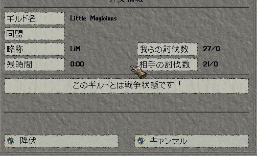 a0068283_231353.jpg