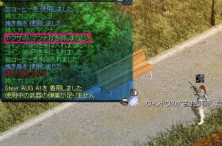 b0018891_4305240.jpg