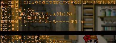 c0079202_15355862.jpg