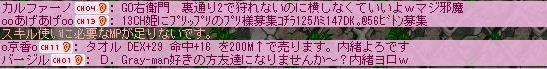 e0096203_1174466.jpg