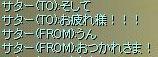 b0054304_2332295.jpg