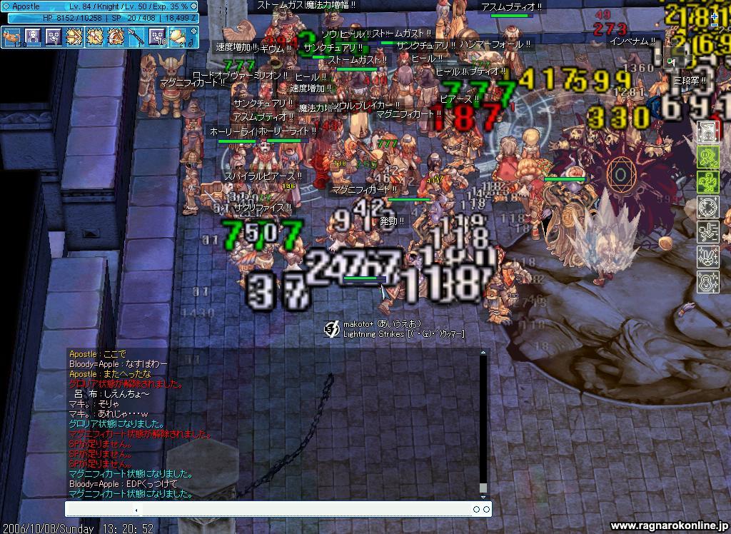 f0047915_0323691.jpg