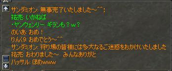 b0056117_5142772.jpg