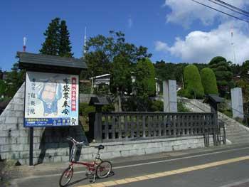 奥州仙台七福神巡り_c0063348_2147751.jpg