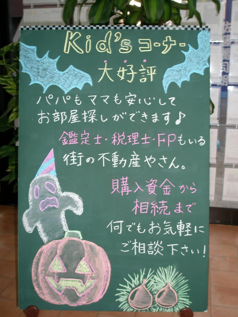 晩秋バージョン_d0061857_16572219.jpg