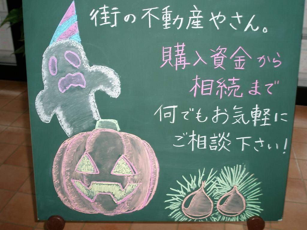 晩秋バージョン_d0061857_16575261.jpg